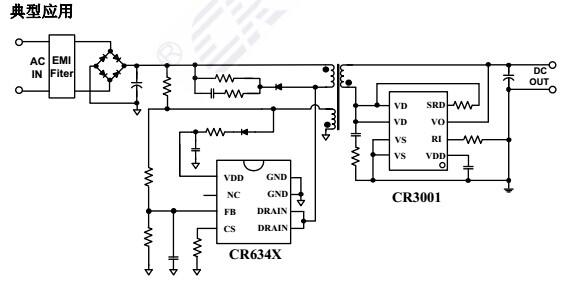 启达cr3001 高性能同步整流开关芯片ic-深圳市佳仕达