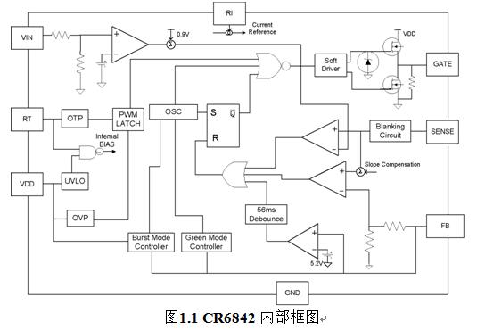 电路 电路图 电子 原理图 535_370
