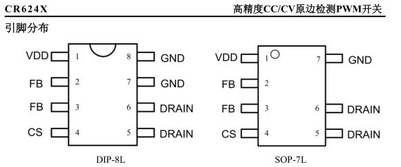 电路 电路图 电子 设计 素材 原理图 581_243